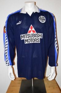 1996 - 1997- 1998 Spielertrikot Matchworn Thomas Epp 3rd vorn