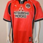 1997 - 1998 Fanclubtrikot